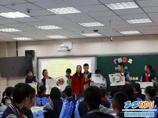 冠军中学雷雪娜老师执教   七年级下册《广而告之》
