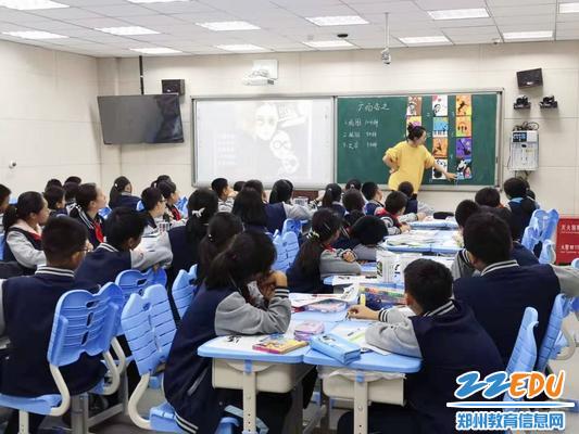 四十七中李慧老师执教   七年级下册《广而告之》