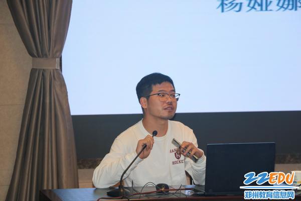 1郑州市教育局教学研究室王祎君老师主持会议