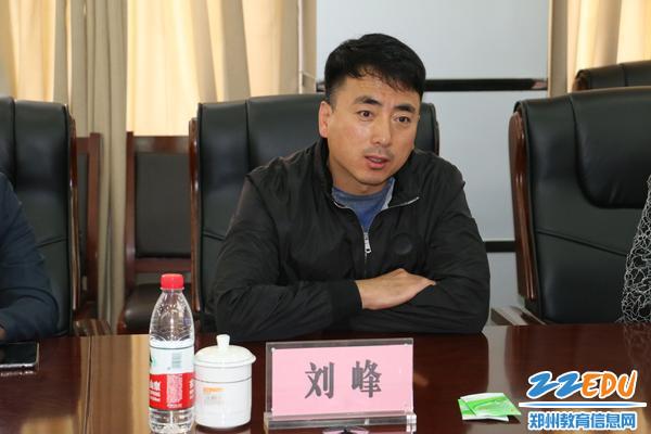 中央电教馆培训中心主任刘峰讲话