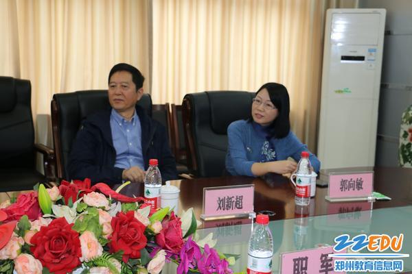 河南省电教馆刘新超主任、郑州市电教馆郭向敏主任到场指导