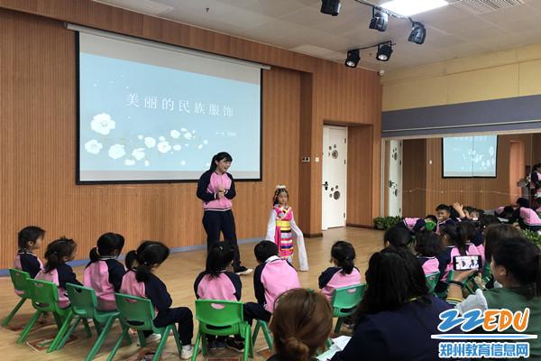教学活动观摩33