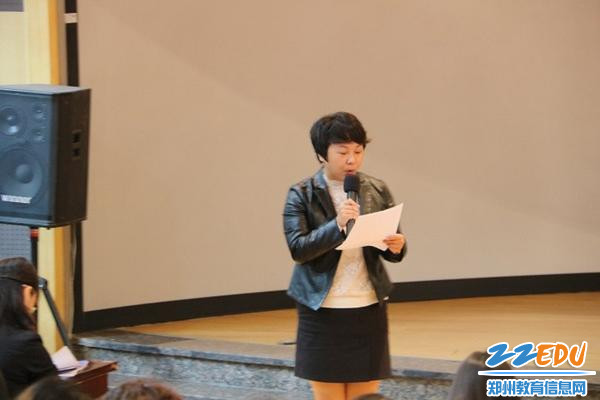 4学员代表奚方萍发言