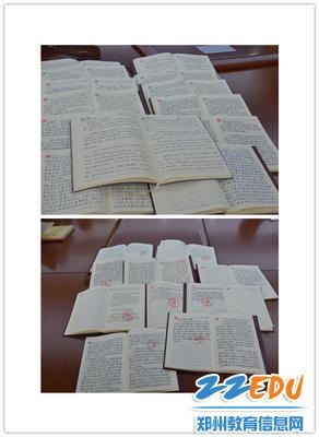 学习笔记展示