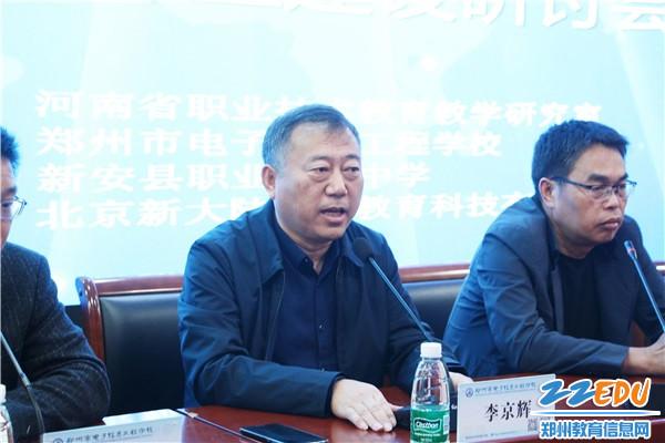 http://www.reviewcode.cn/yunweiguanli/82646.html