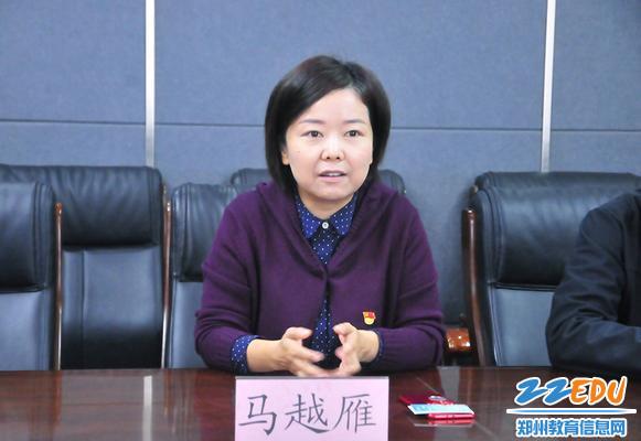 郑州市科技工业学校党总支书记马越雁讲话