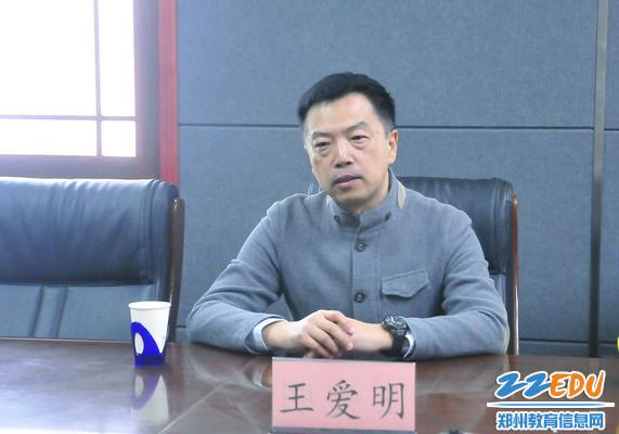 郑州明德机电有限公司董事长王爱明讲话