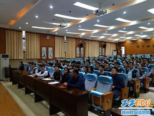 复件 郑州五中第八次代表大会现场