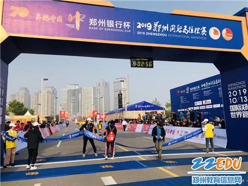 2019年郑州国际马拉松举行