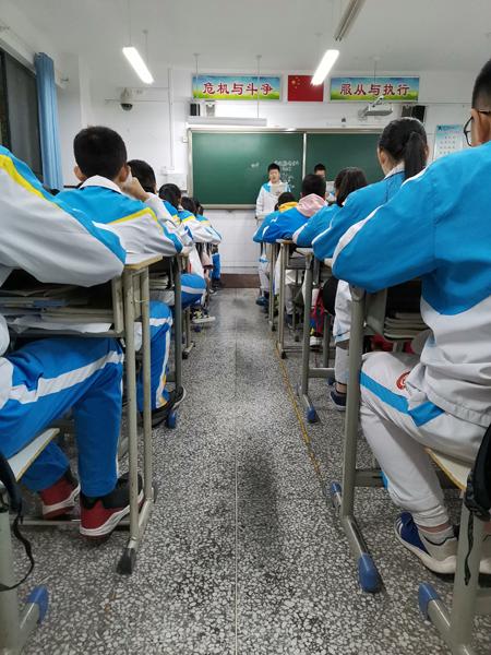 """""""美""""在郑州四中高中的每一个教师v高中角落教室编烟台市图片"""