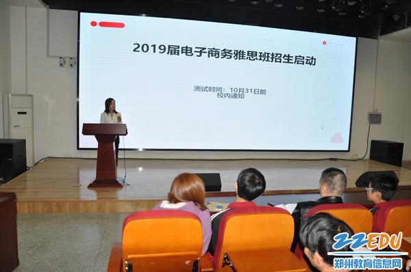 交流协会中国办公室代表宋姿宁解答家长提问_副本