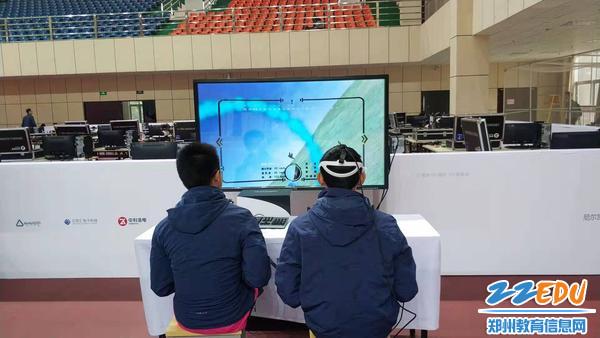 VR固定翼飞行模块竞赛现场