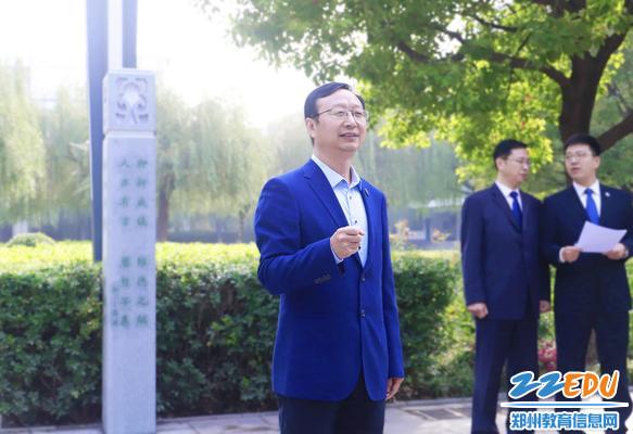 3叶校长鼓励孩子们学好中华文化