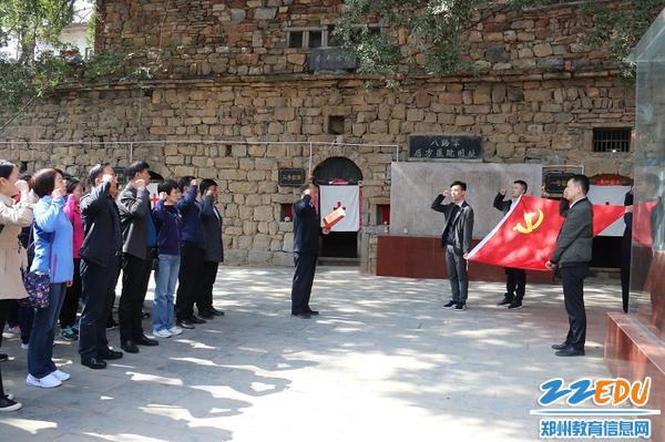 2吴晓昊带领全体党员重温入党誓词