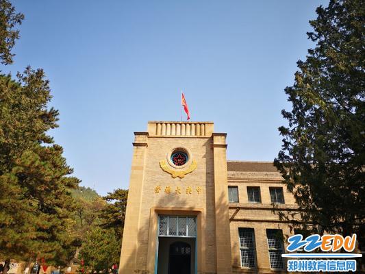 参观杨家岭中央大礼堂,感悟中国共产党的发展历程