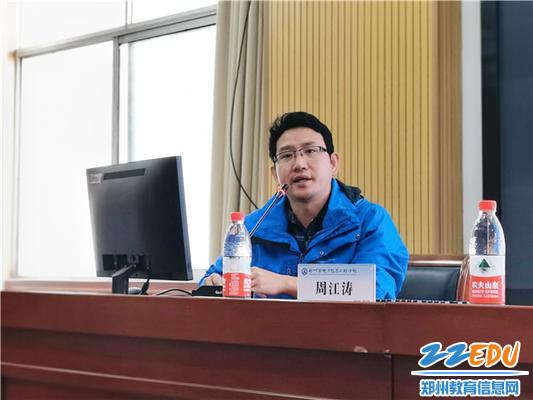6无锡机电高等职业技术学校周江涛老师交流参赛经验