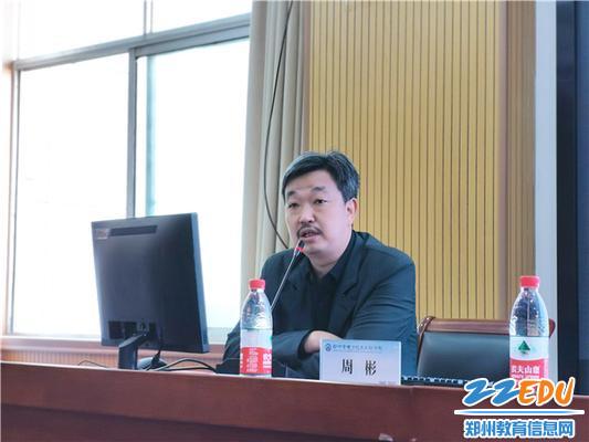 """7重庆电子工程职业学院周彬教授谈""""智能制造背景下机电类专业建设探索"""""""