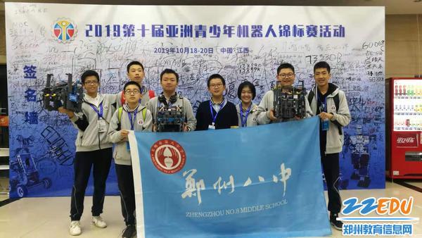 1、郑州八中获第十届亚洲机器人锦标赛VEX中国选拔赛一等奖