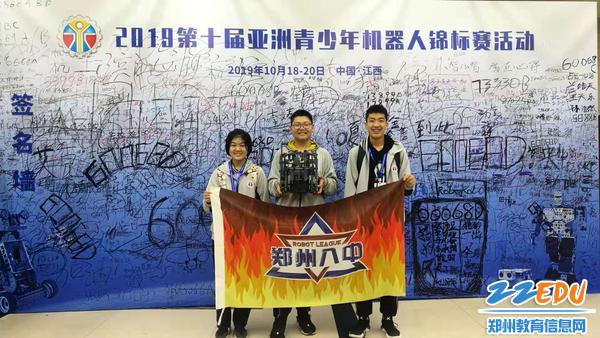 6、获得一等奖的12355A全体队员