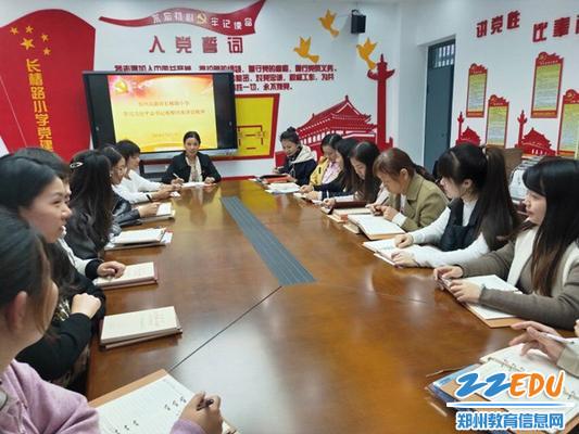 党支部书记带领党员学习习近平总书记视察河南讲话精神
