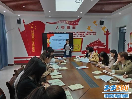 纪检委员带领大家学习习近平新时代中国特色社会主义学习纲要