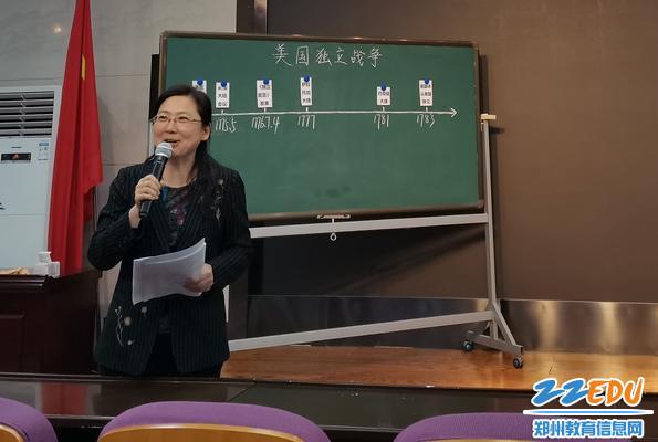 郑州八中副校长刘莘评课