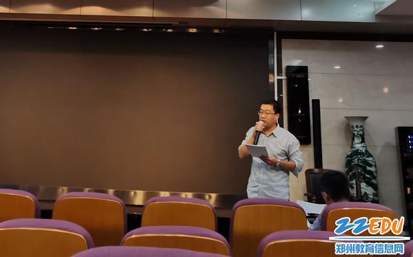郑州八中英语教师李景华评课
