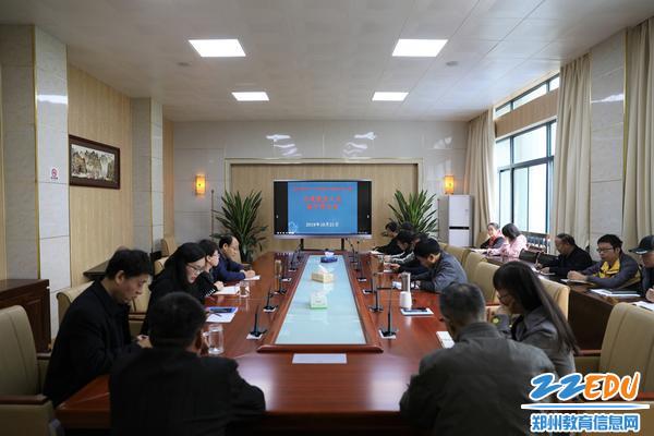 郑州12中召开行政工作人员集中研讨会
