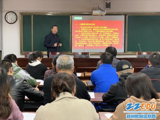 14中党委书记马金良带领全体党员学习1