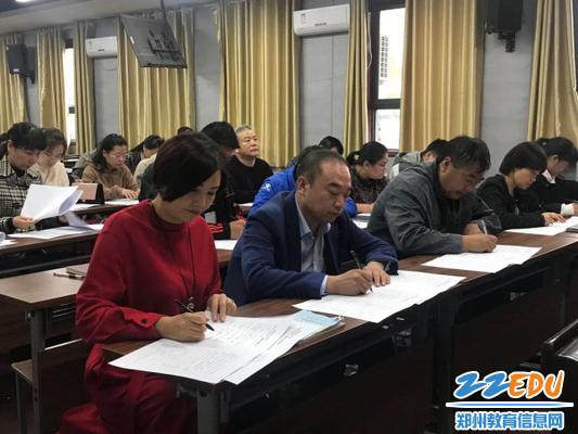 14中领导班子学习探讨2