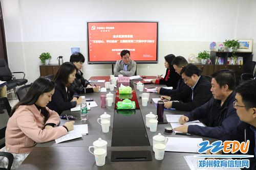 7 局党组中心组进行集中研讨_副本