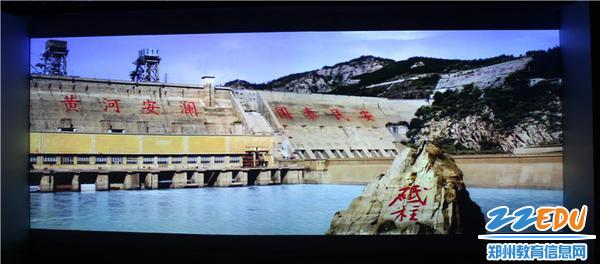 4.参观黄河博物馆,弘扬黄河精神