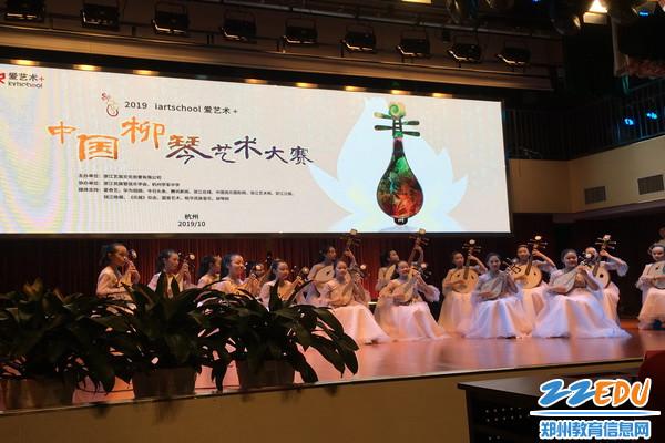 京广路小学柳琴社团参加全国柳琴艺术大赛