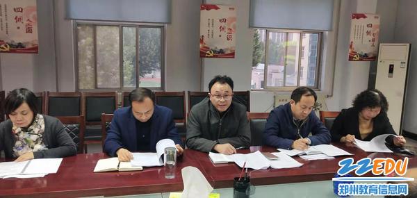 教科研中心主任张雪峰做总结发言