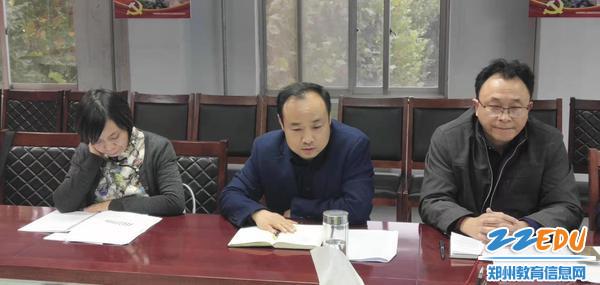 区教体局副局长刘超提出工作要求