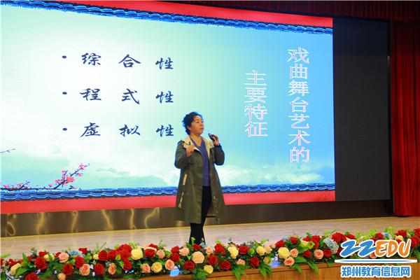 4郑州曲剧团老师讲解戏曲知识