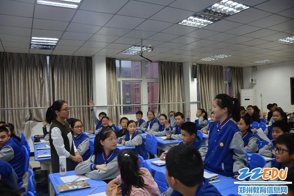 学生谈自己本节课的收获
