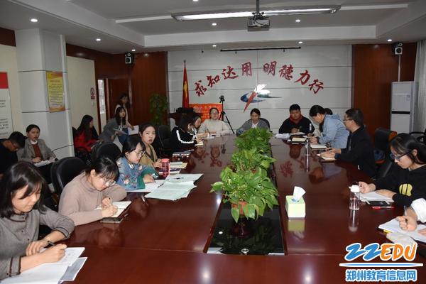 青年教师将会议室坐的满满当当