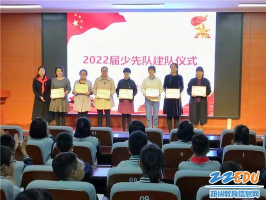5.王远荣副校长为中队辅导员教师颁发聘书