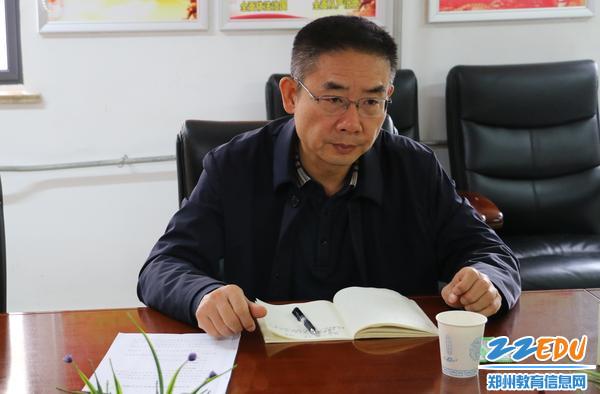 郑州市教育局职成教处处长高苑鑫讲话