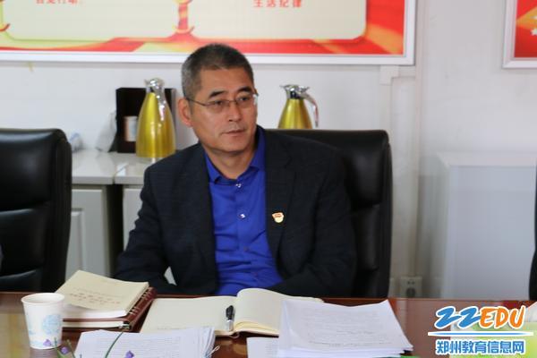 郑州34中党委副书记孙爱军发言