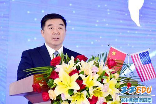 5.河南省教育厅副厅长刁玉华发言_副本