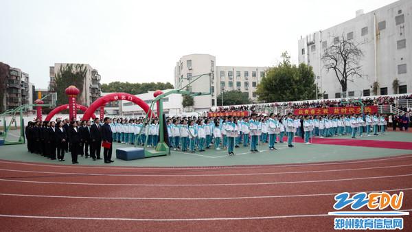 1郑州四中举行2019年十八岁成人仪式