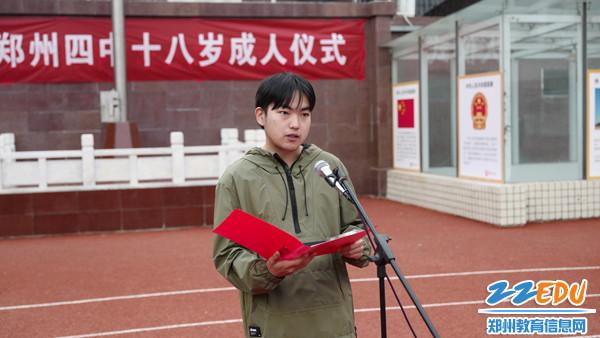 6北京大学在校生、郑州四中19年毕业生葛祎尧演讲