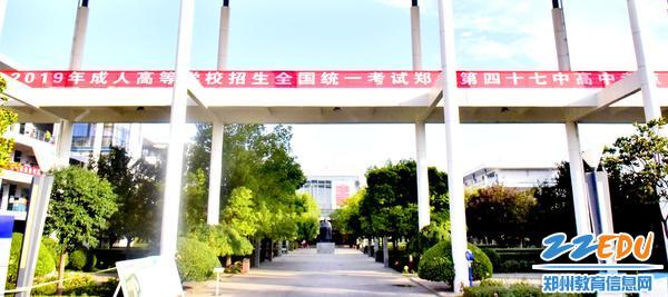 http://www.weixinrensheng.com/jiaoyu/956760.html
