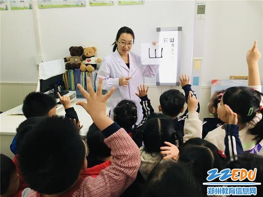 4冯老师教孩子检查视力的方法