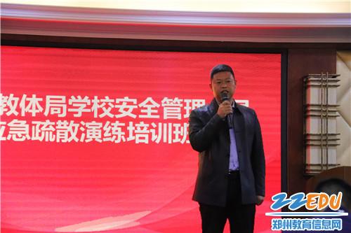 县教体局安全科赵彦刚科长对培训班提出要求并强调学习纪律
