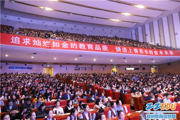 2.来自全国的课程领域专家、学者、教育行政领导、学校校长、骨干教师等共2300余人参加会议