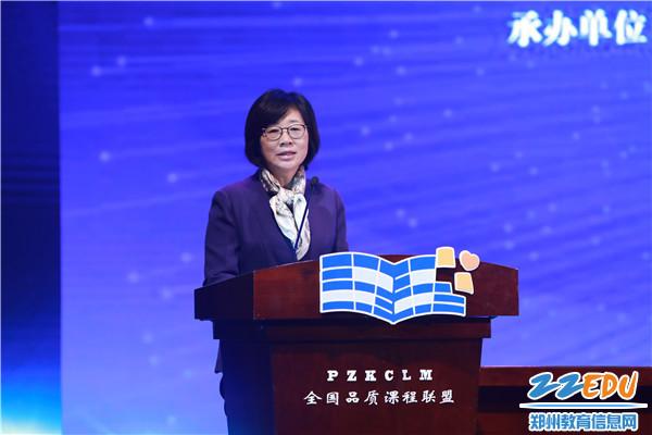 3河南省教育厅副厅长毛杰讲话