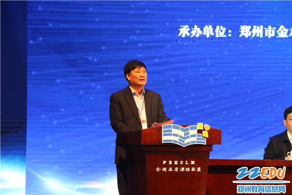 4郑州市教育局党组书记、局长王中立讲话